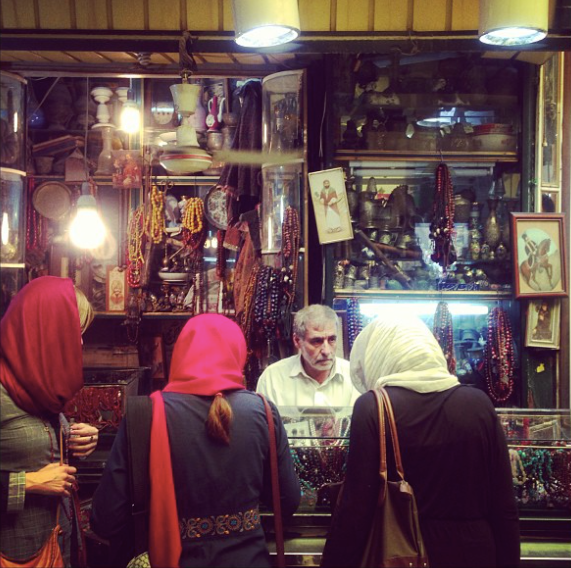 Tehran's Grand Bazaar. (Holly Dagres)