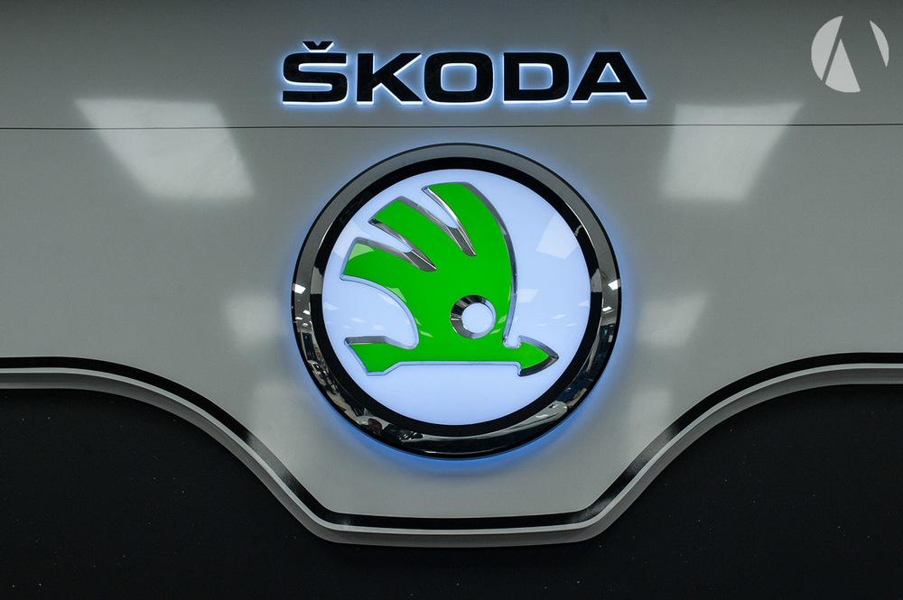 Skoda Cars Logo