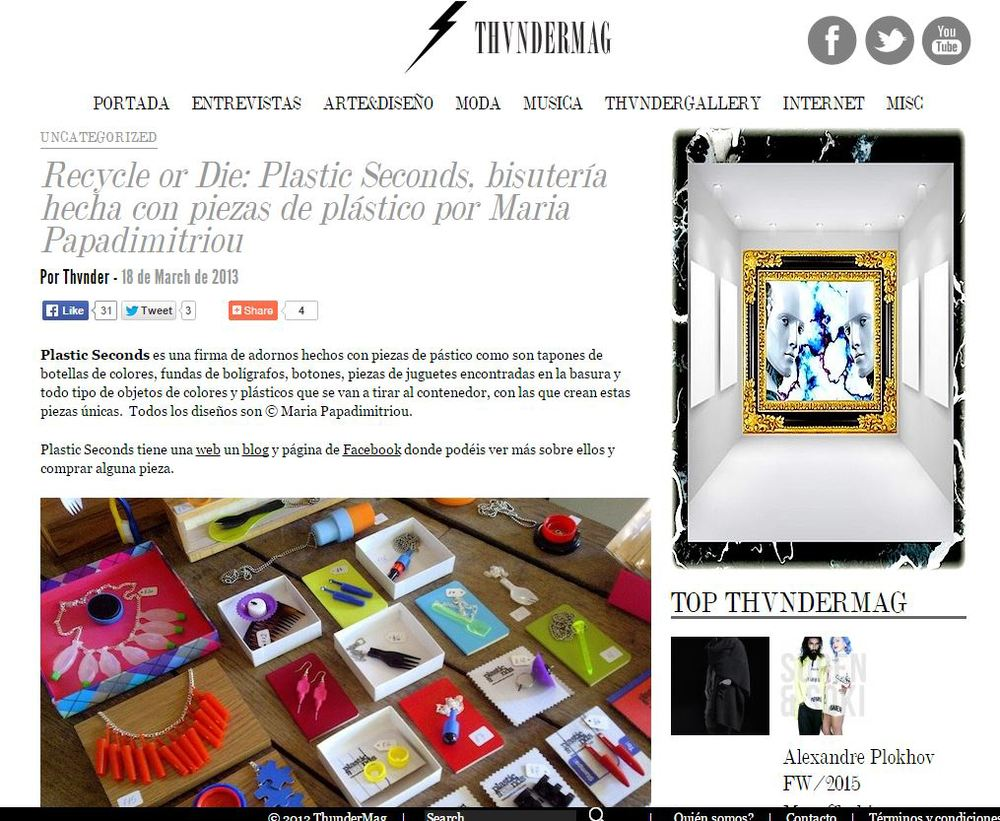 Plastic Seconds in  THVNDERMAG    http://www.thvndermag.com/uncategorized/recycle-or-die-plastic-seconds-bisuteria-con-piezas-de-plastico/