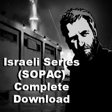 Introduction to Israeli Cinema Israeli Series (SOPAC) complete packet  download   Winter 2016-7