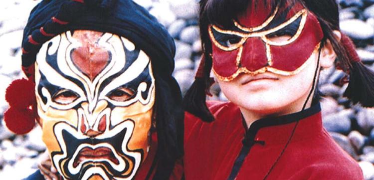 king of masks.png