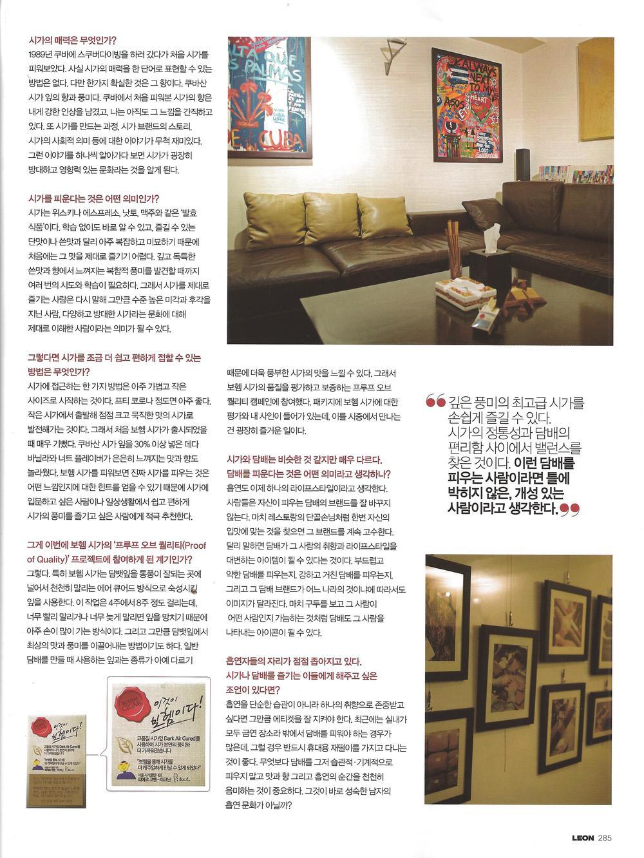 2014-4 Leon article 2.jpg