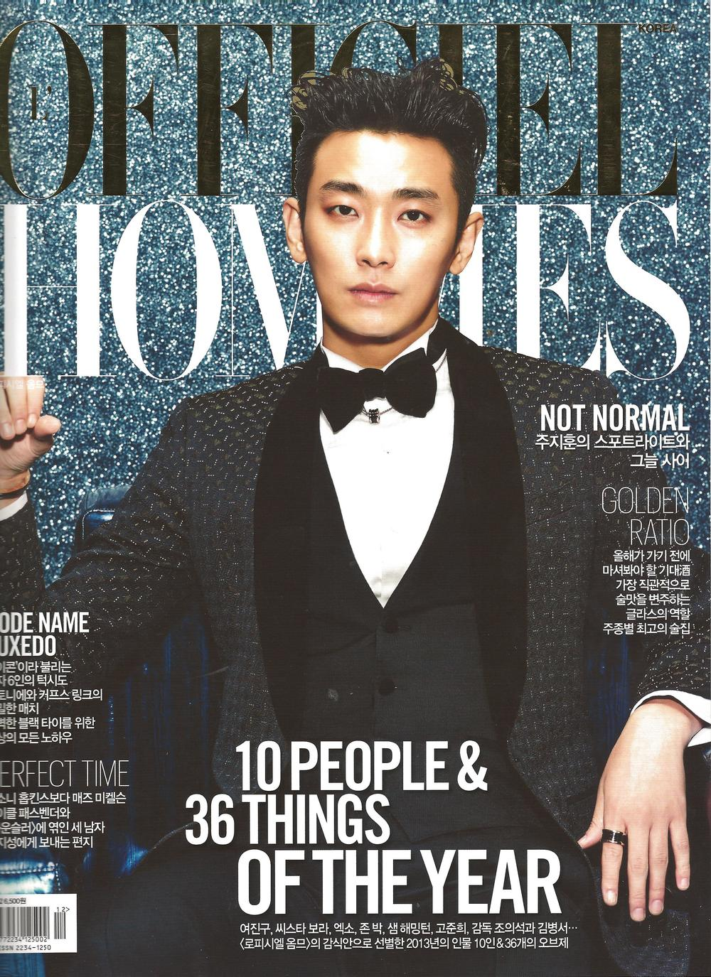 2013-12 L'officiel hommes cover.jpg