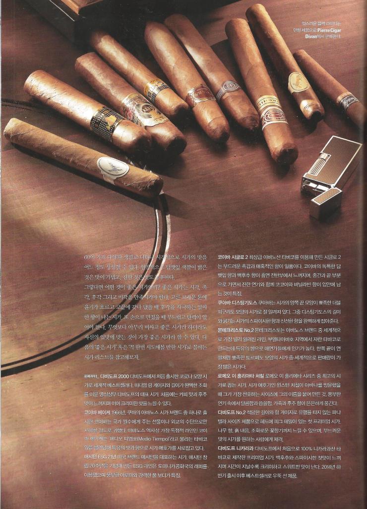 2014-9 Noblesse article 2.jpg