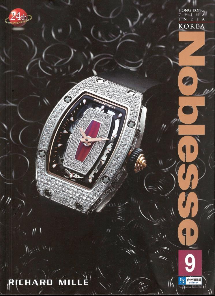 2014-9 Noblesse cover.jpg