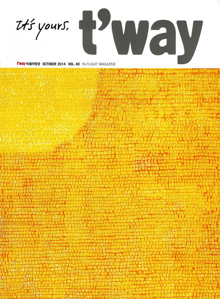 2014-10 T'way cover.jpg