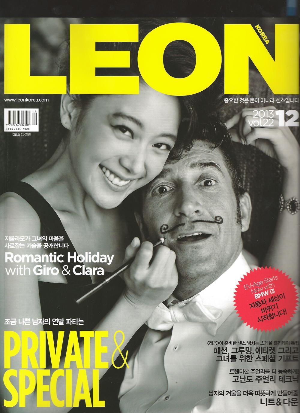 2013-12 Leon cover.jpg