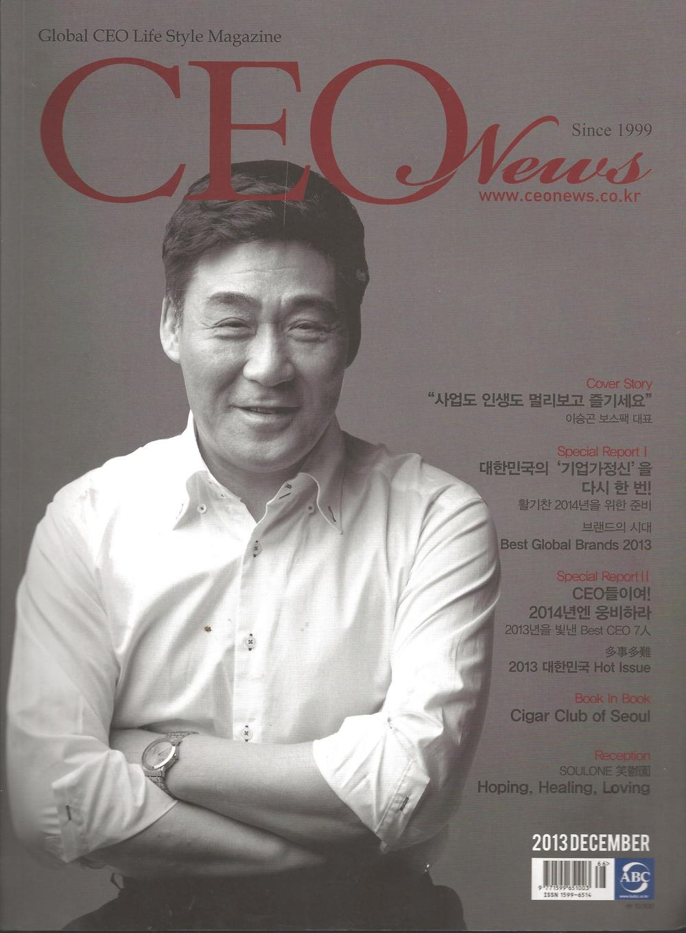 2013-12 CEOnews cover.jpg