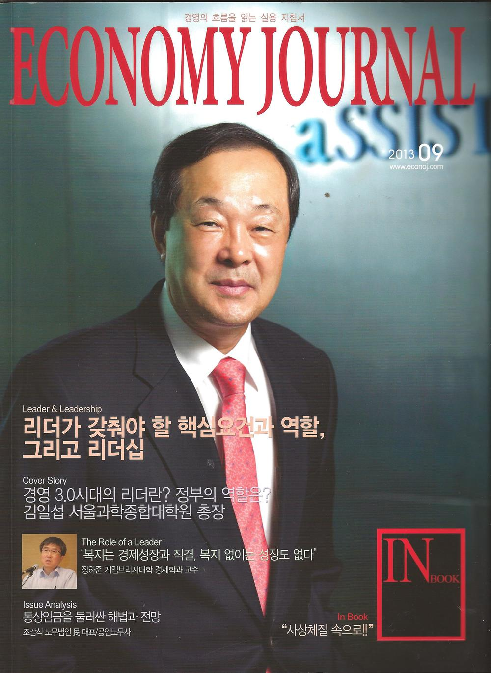 2013-9 Economy journal cover.jpg