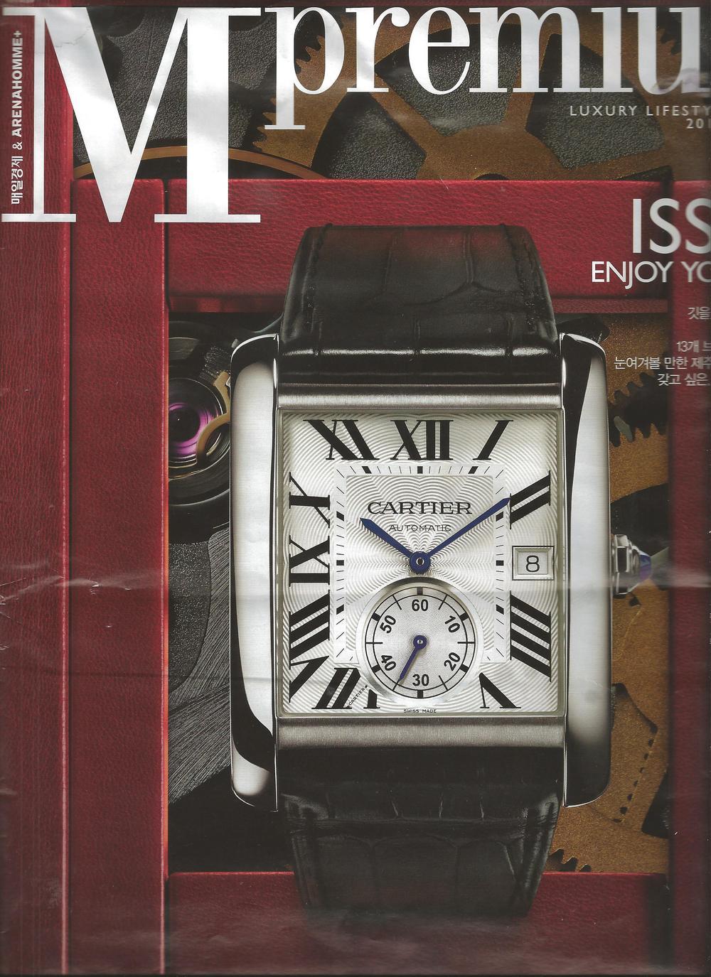 2014-11 M premium cover.jpg
