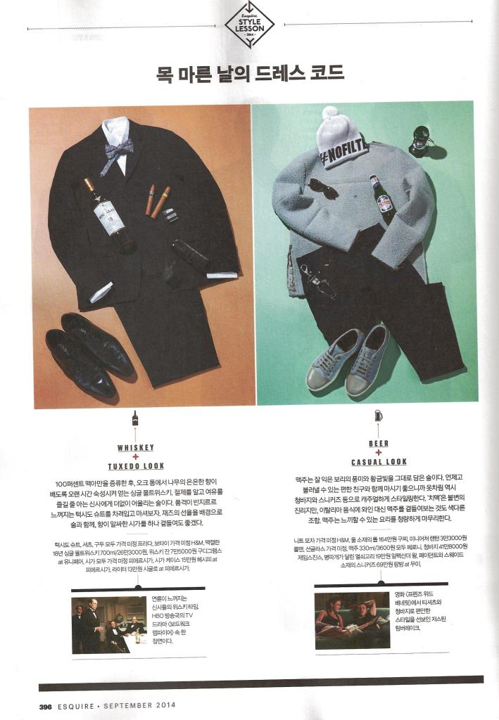 2014-9 Esquire article 1.jpg