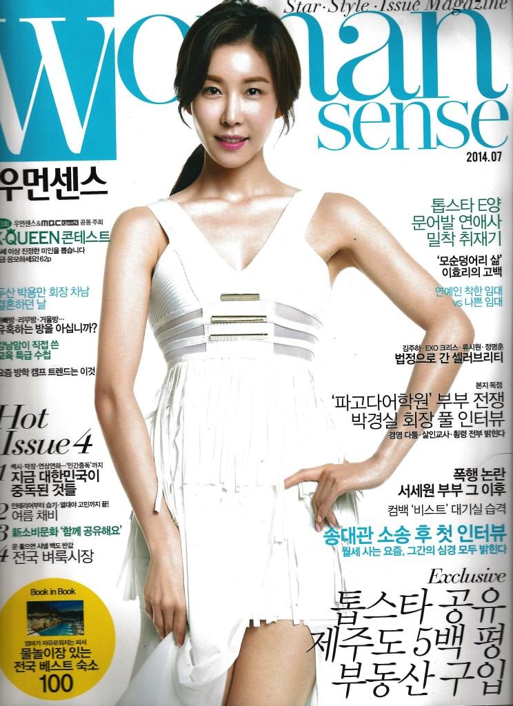 2014-7 Woman sense cover.jpg