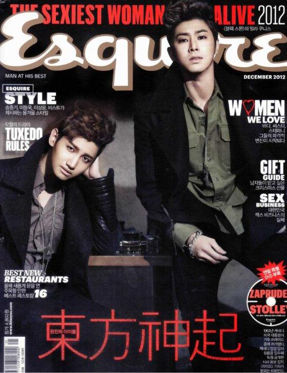 2012-12 Esquire cover.jpg