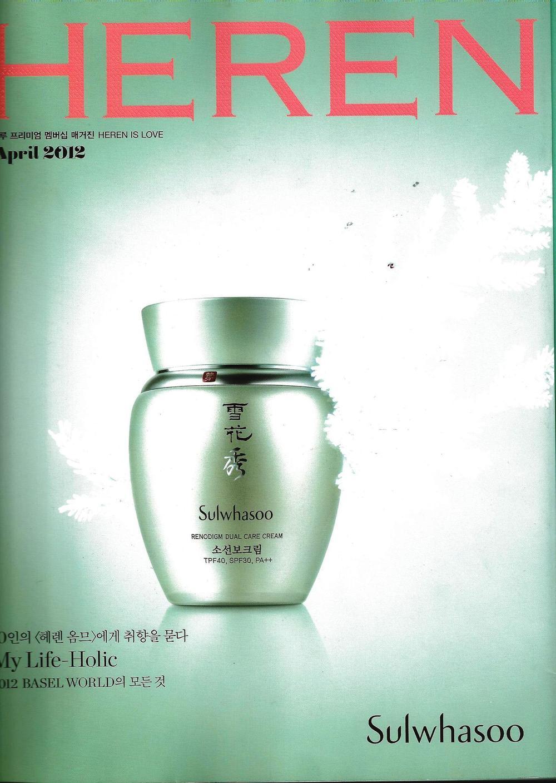 2012-4 Heren cover.jpg