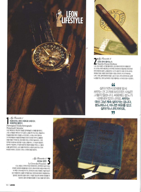 2012-3 Leon article 3.jpg