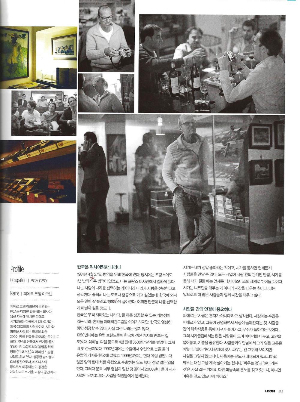 2012-3 Leon article 2.jpg