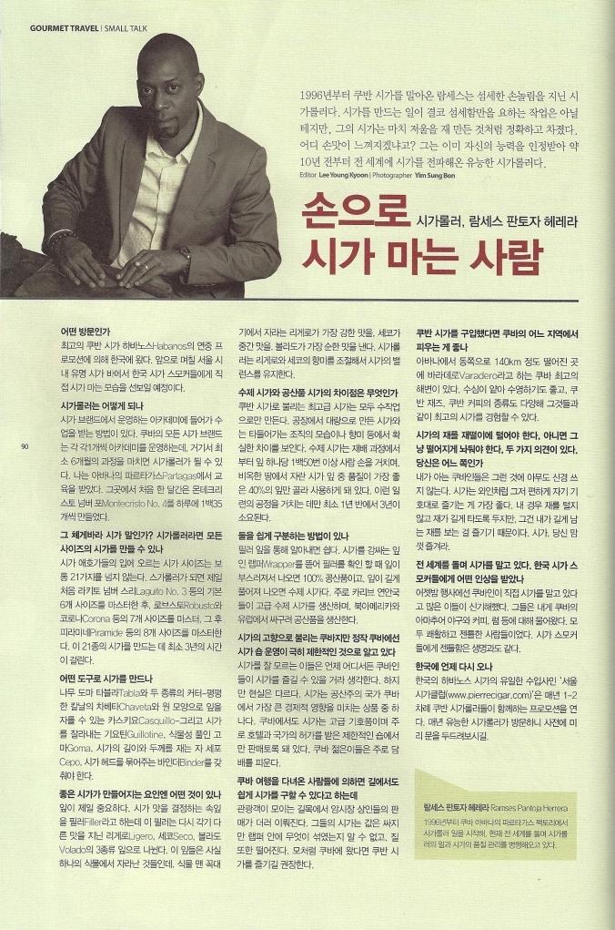 2011-2 BarnDining article 1.jpg
