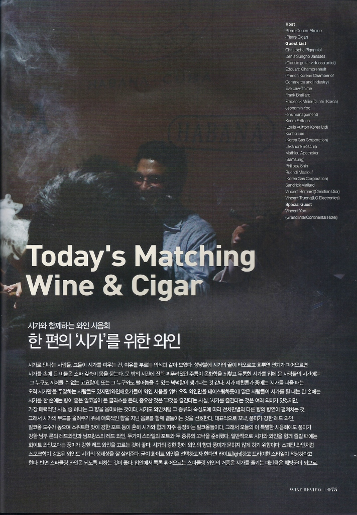 2011-02 Wine review article 6.jpg