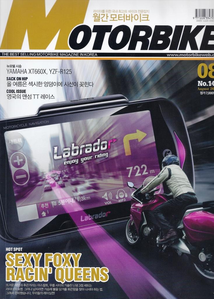 2010-8 Motorbike cover.jpg