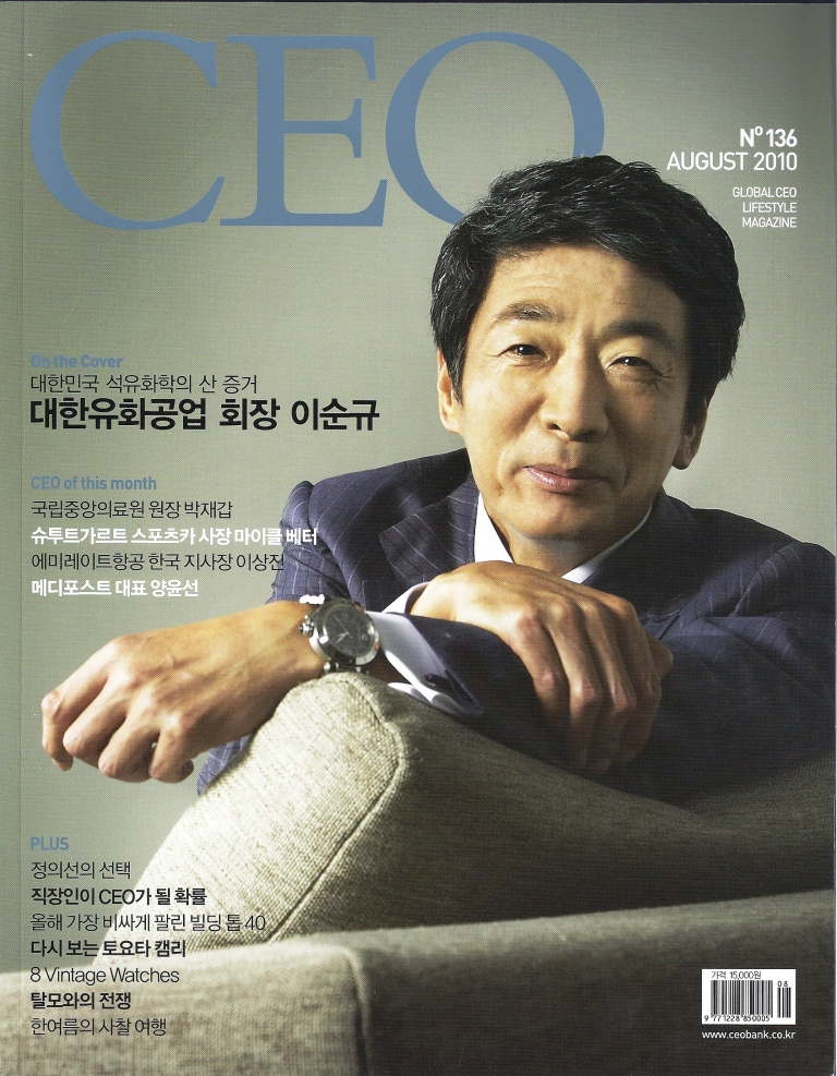 2010-8 CEO cover.jpg