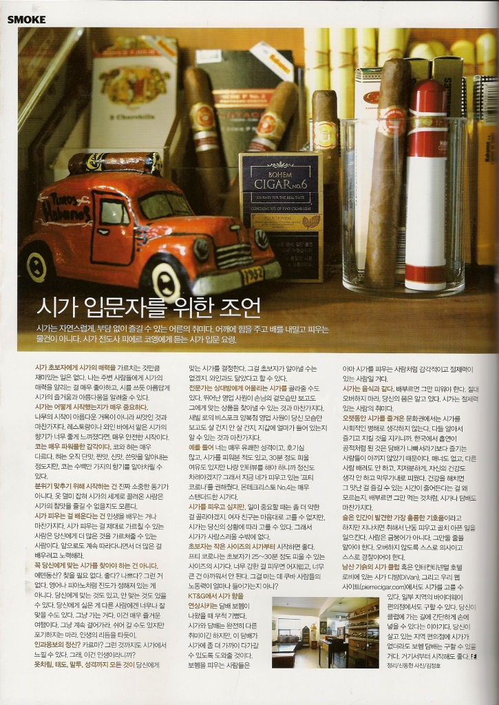 2010-1 Esquire article 1.jpg