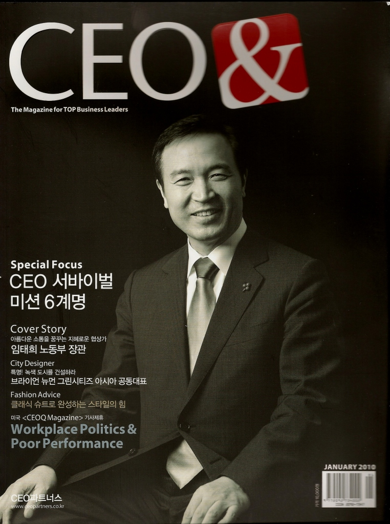 2010-1 CEO& cover.jpg