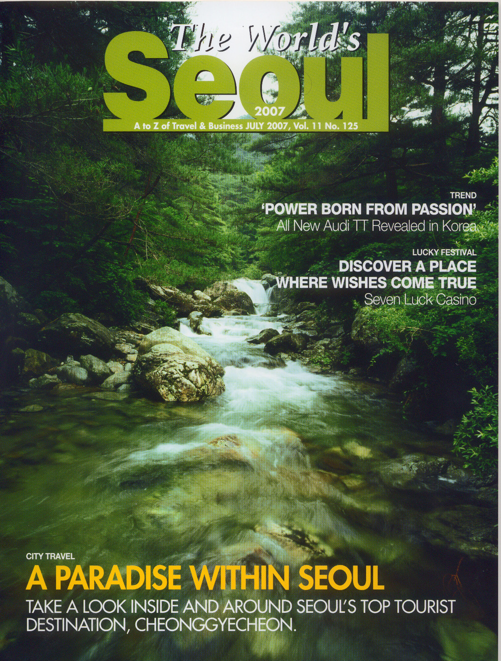 2007-7 The World's Seoul cover.jpg