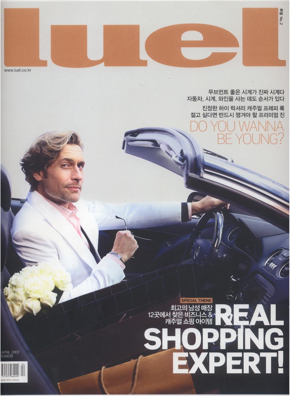 2007-4 Luel cover.jpg