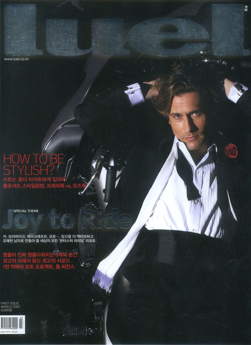 2007-3-Luel cover.jpg
