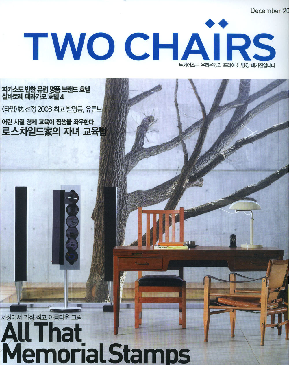 2006-12 Two chairs cover.jpg