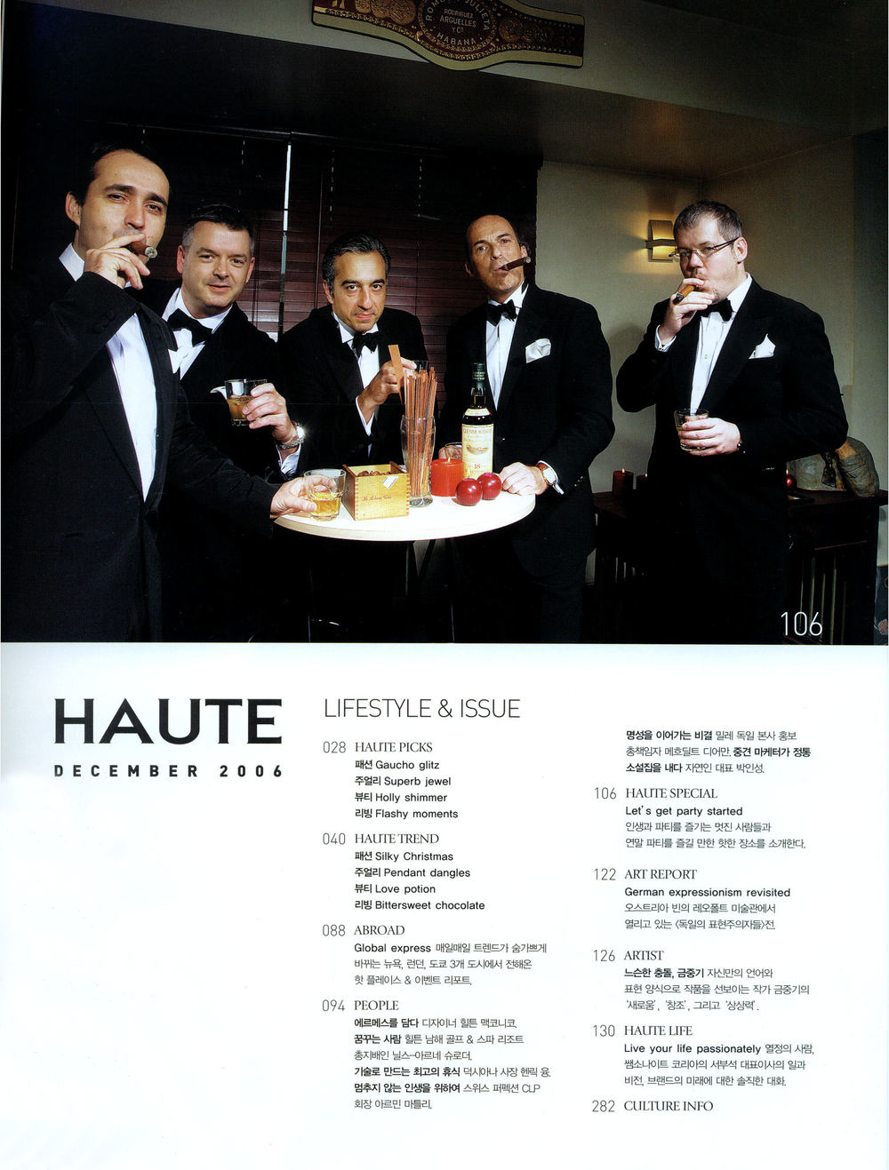 2006-12 Haute article.jpg