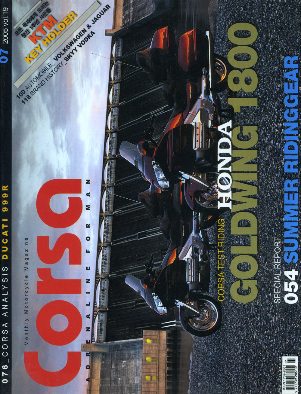 2005-6 Corsa cover.jpg