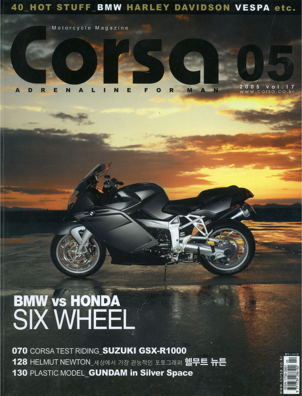 2005-5 Corsa cover.jpg