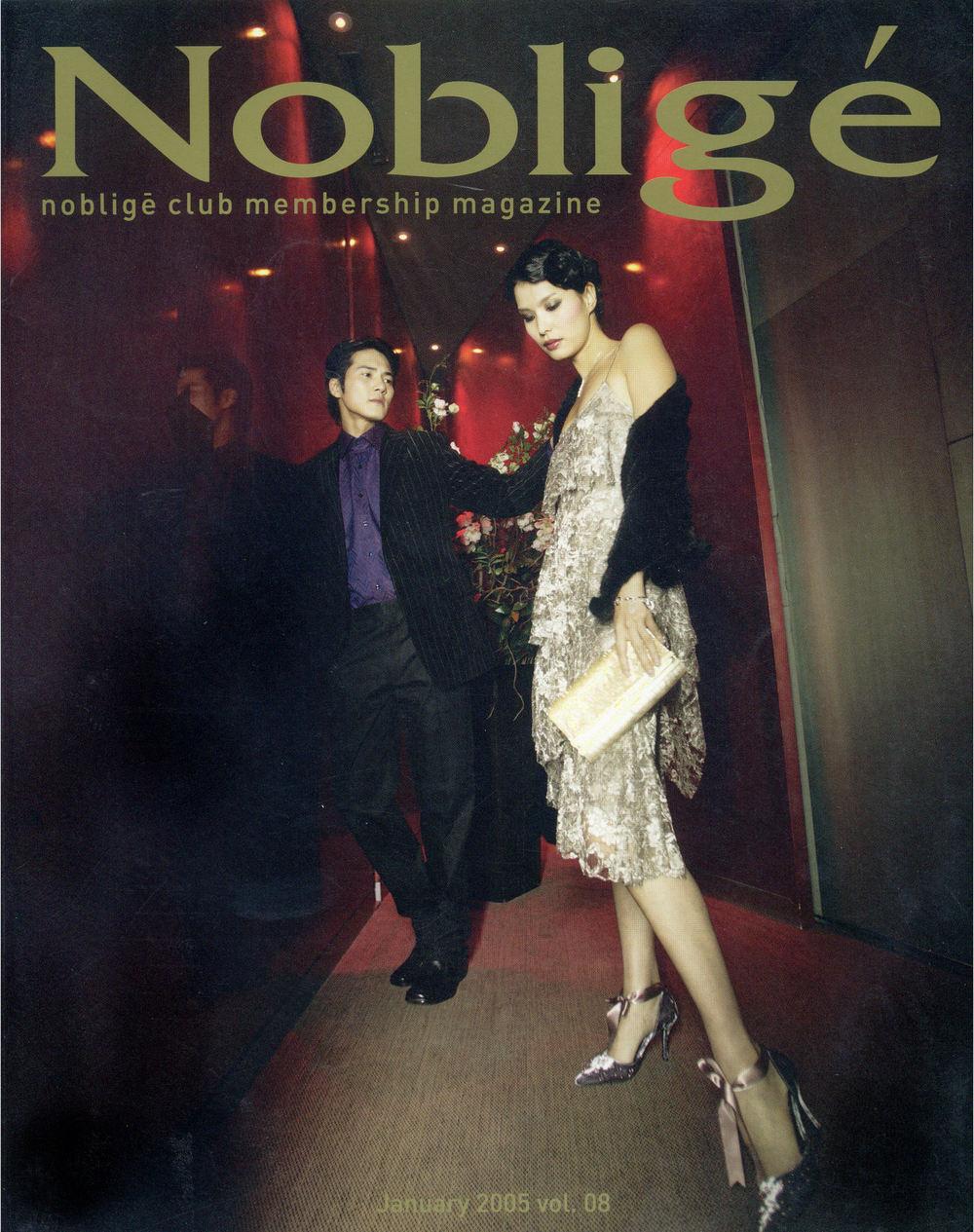 2005-1 Noblige cover.jpg
