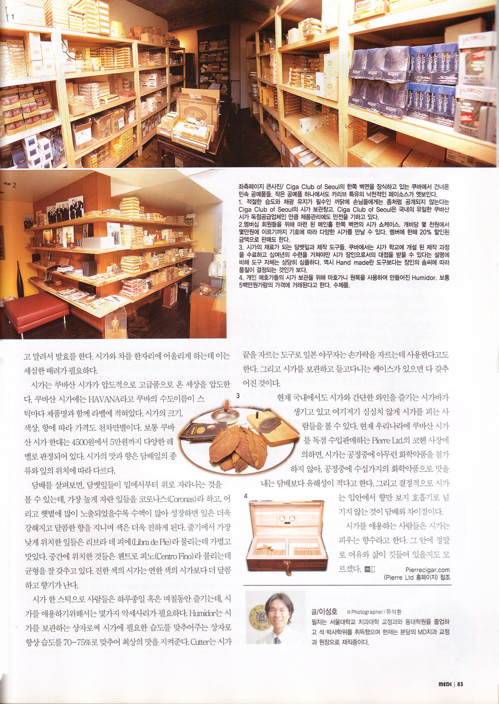 2002-10 Med article 2.jpg