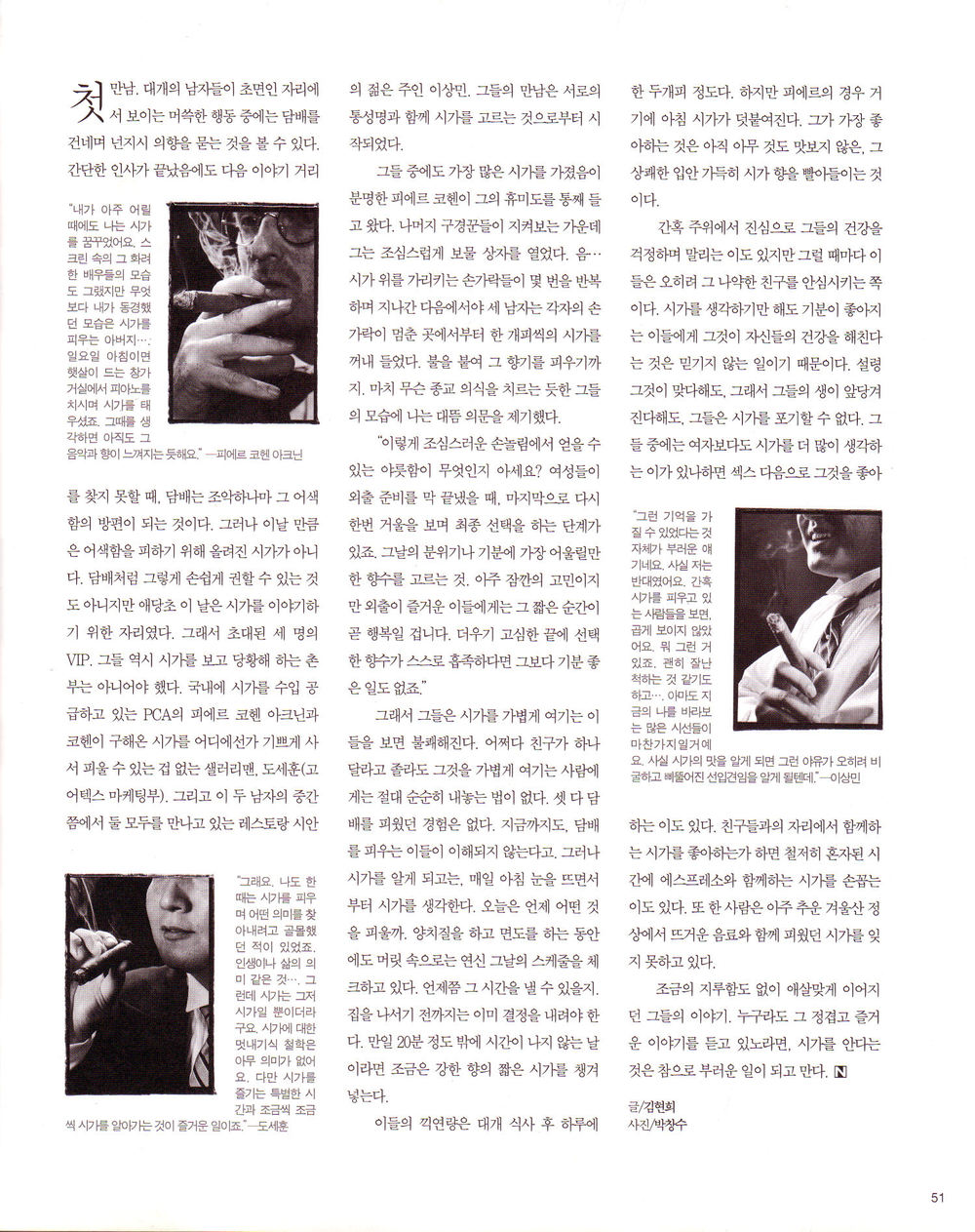 1998-10 Neighbor article 14.jpg