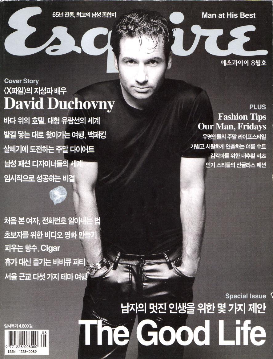 1998-8 Esquire cover.jpg