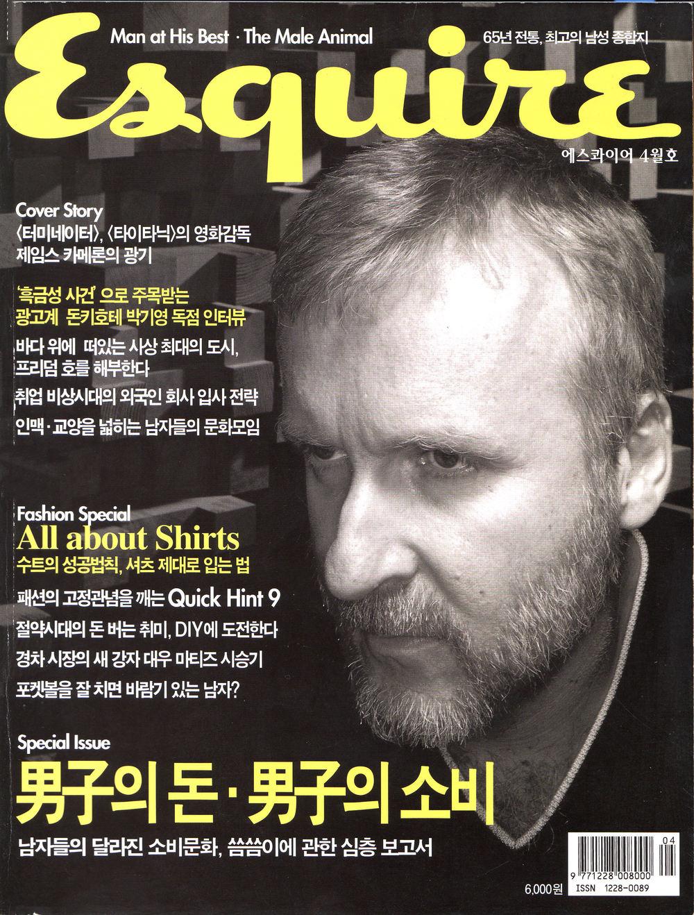1998-4 Esquire cover.jpg
