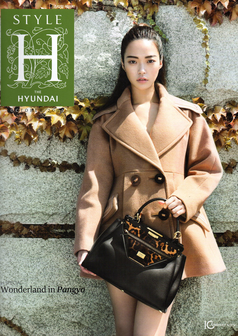 2015-10 Style H cover.jpg