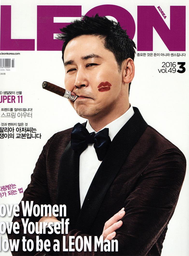 2016-3 Leon cover.jpg