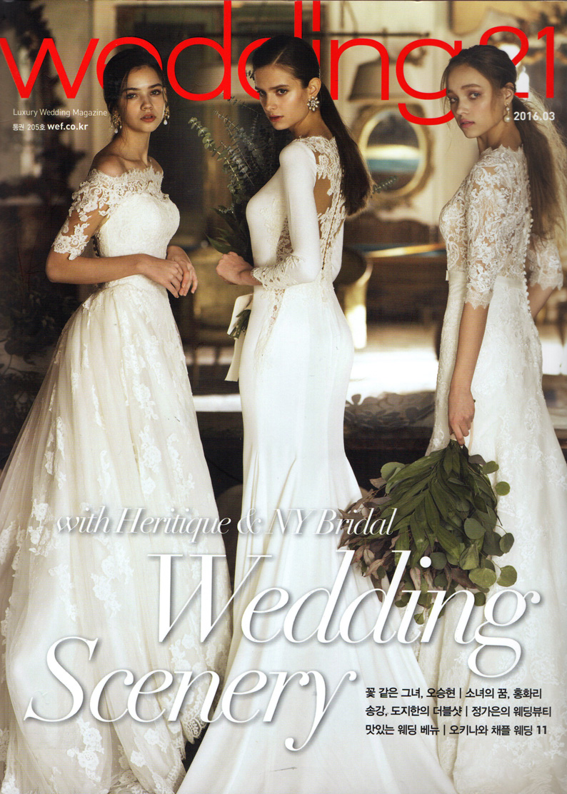 2016-3 Wedding21 cover.jpg