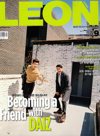 2016-9 Leon cover.jpg