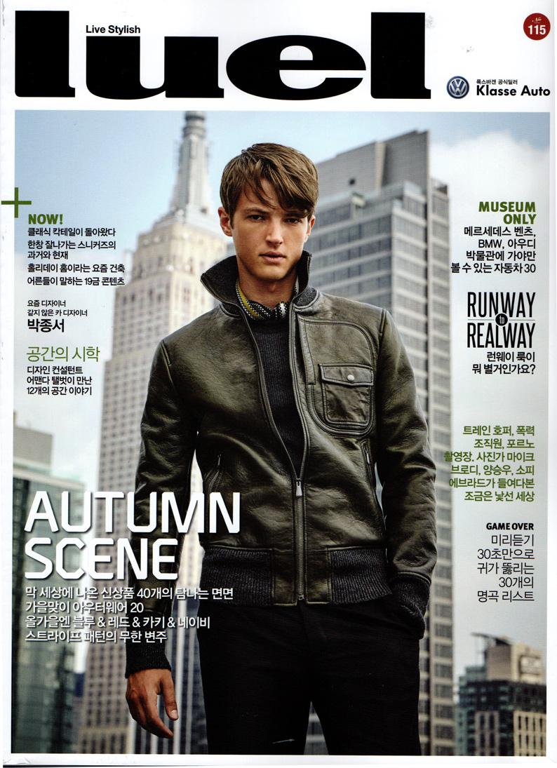 2016-9 Luel cover.jpg