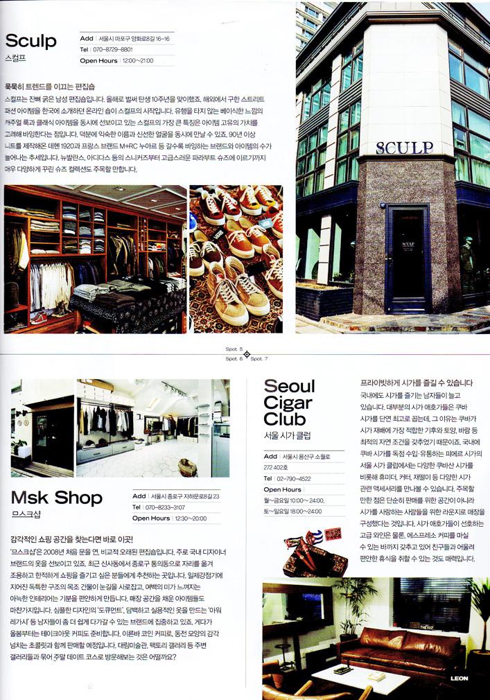 2017-03 Leon article2.jpg