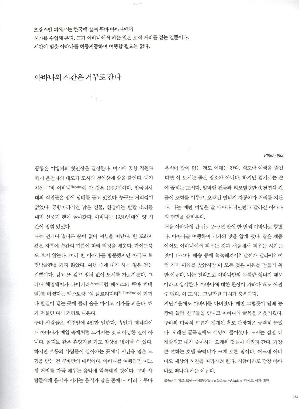 2017-6 Ordinary_article_2.jpg