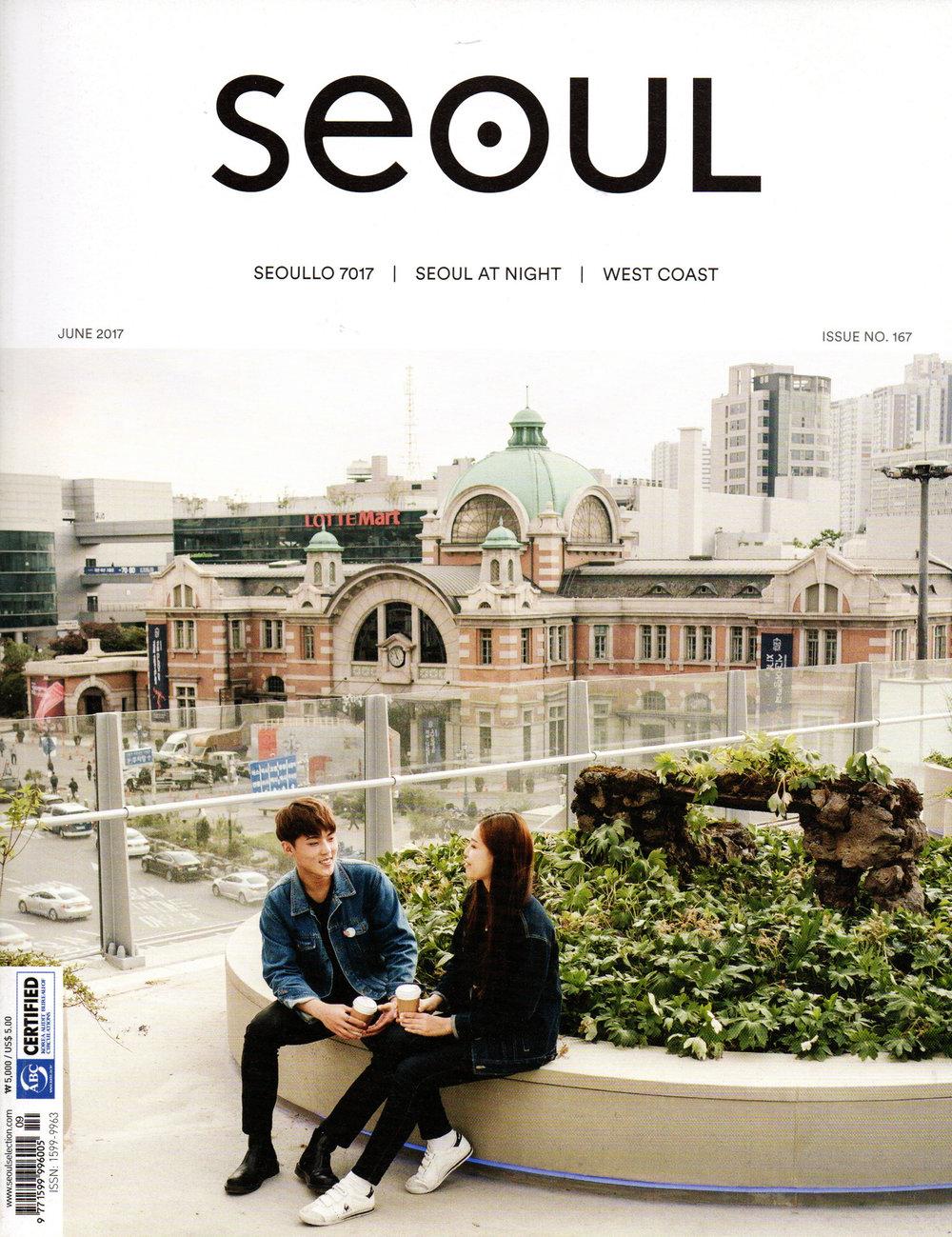 2017-6 Seoul cover.jpg