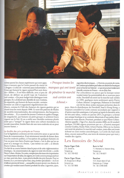 2017-9 LAMATEUR article2.jpg