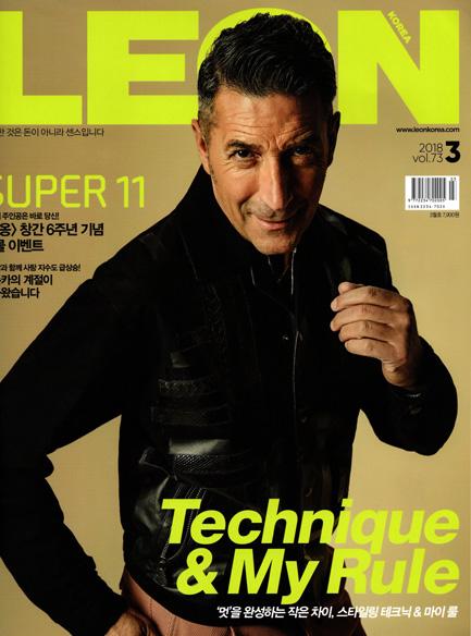 2018-02 Leon cover.jpg