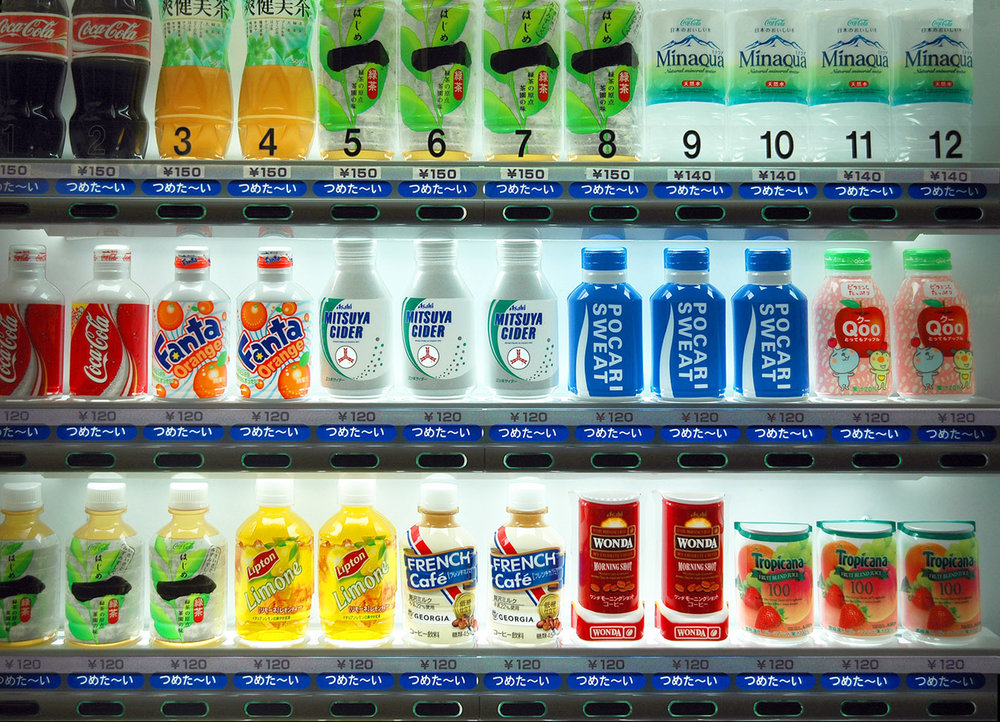 Qoo Juice Vending Machine