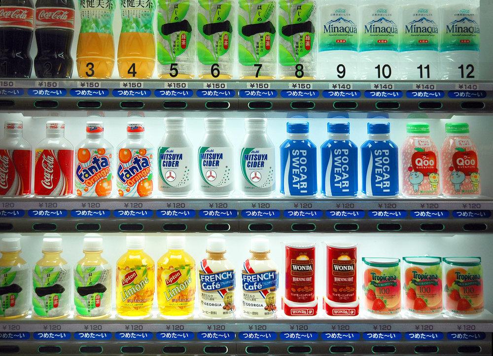 Qoo Juice Vending Machine